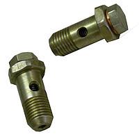 Обратный клапан ТНВД МТЗ 16-с-13-1Б