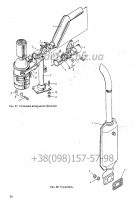 Установка двигателя на трактор Т-25