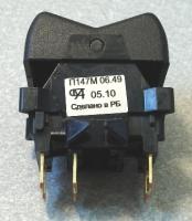 Переключатель (клавиша света) П147М.04.29