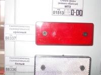 Катафот дорожный (красный) КД1-2А